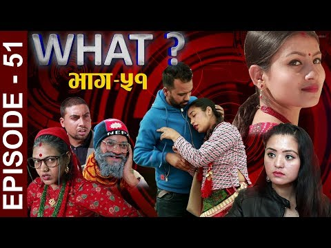 राजु मास्टरको What Part 51 | 27 January || 2020 | Raju Master | Master TV