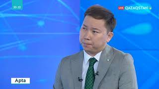«Nur Otan» партиясы төрағасының бірінші орынбасары Мәулен Әшімбаев «Apta»  бағдарламасында