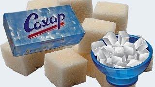 Как варить Сахар (How to Boil Sugar)
