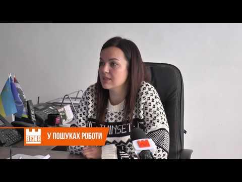 Телерадіокомпанія ВЕЖА: В Івано-Франківську різко зросла кількість безробітних