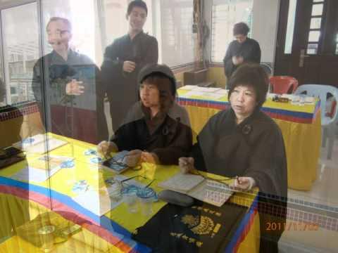 Namo Di Zhang Wang Pusa Sutra on 5.11.2011 ( 05/06 )