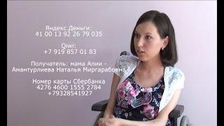 Алия Амантурлиева