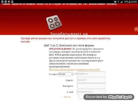 SMS мошенники Оплата услуг на сумму 7380 RUR произведена