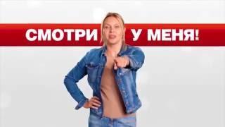 Ольга (2016) трейлер