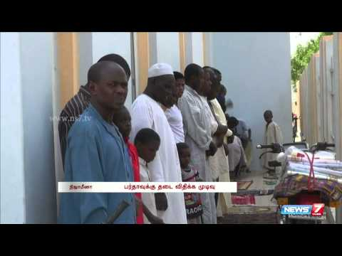 Central African State Chad Bans Burqa | World | News7 Tamil |