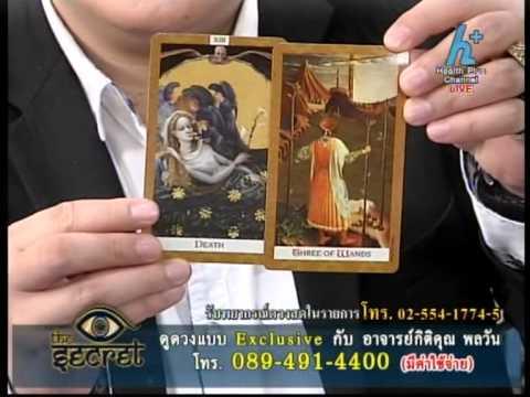 The Secret 22-06-55_B4