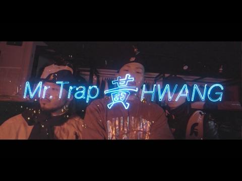 던밀스 (Don Mills) - Mr. Trap Hwang (2017)