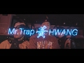 Download 던밀스 (Don Mills) - Mr. Trap Hwang (2017) MP3 song and Music Video