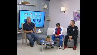 Вне Игры, Ильясов и Ходжаев, вольная борьба, 26/09/17, kaskad.tv