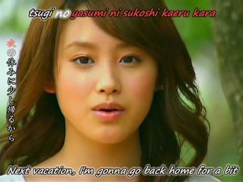 [HQ] Morning Musume - Furusato ( Best Shot Special Ver. )