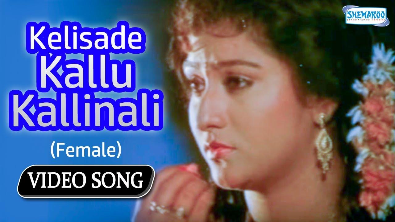 Kannada New Songs