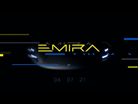 New Lotus Emira: The Last Lotus With A Gasoline Engine
