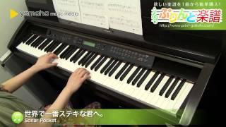 使用した楽譜はコチラ→http://www.print-gakufu.com/score/detail/90340...