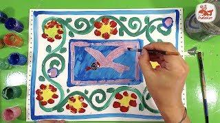РАМКА Орнамент / урок рисования для детей от 5 лет