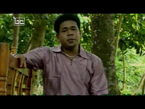 Monir Khan - Borjatri   বরযাত্রী   Music Video