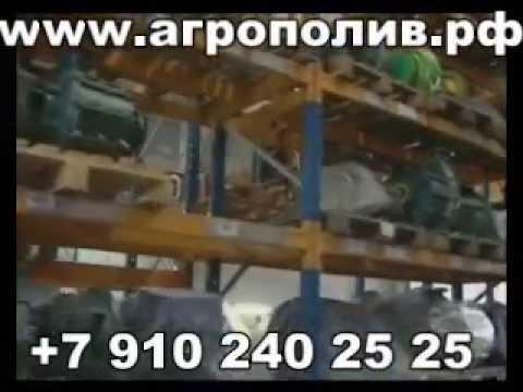 Насосные станции широкий ассортимент, низкие цены, гарантия от производителя. Покупайте насосную станцию с доставкой по москве в компании русклимат.