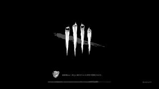 Dead by Daylight~チェイス苦手でも頑張る!#25