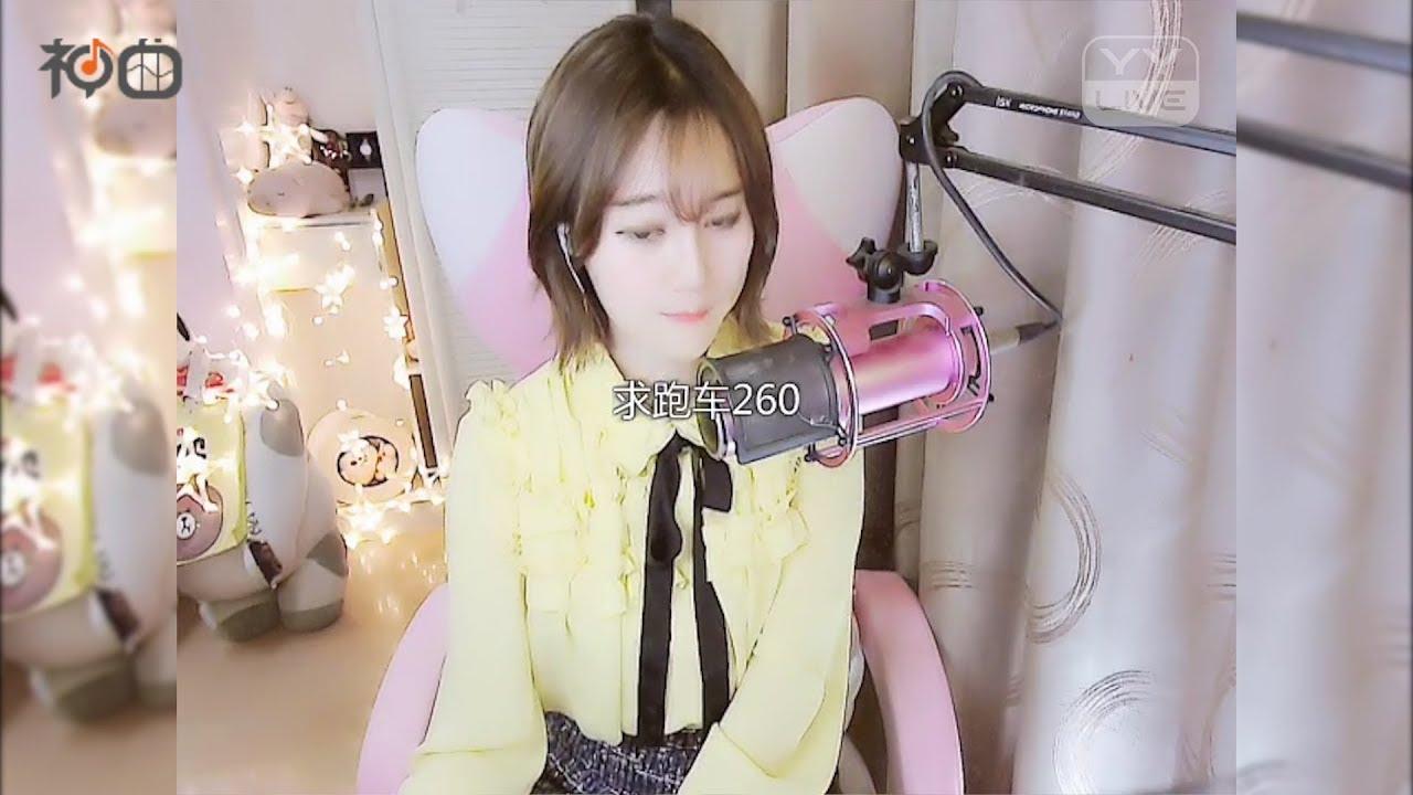 胡艾彤 – 喂豬 - YY神曲 - YouTube