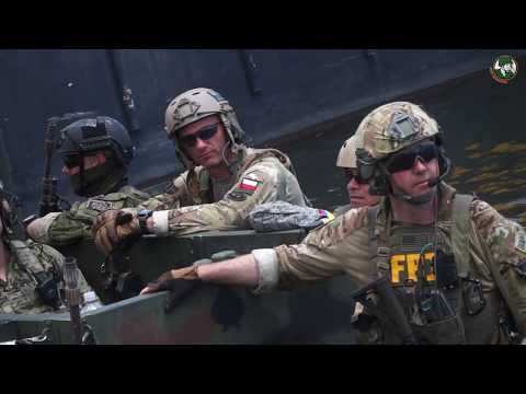 SOFIC 2018 International Special Operations Forces Capabilit