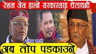 केपी र प्रचण्डले टाउको काट्दा प्रधानमन्त्री भन्ने अरुचाही अपराधी - राजेन्द्र महतो || Rajendra Mahato