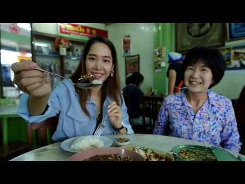 เส้นทางท่องเที่ยวชิล ชิค ชิม ตะลอนกินของเด็ด อร่อยระดับตำนาน จังหวัดสงขลา