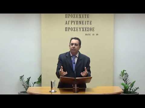 02.12.2018 - Μιχαίας Κεφ 7 & Κατα Λουκά Κεφ 13 - Τάσος Ορφανουδάκης