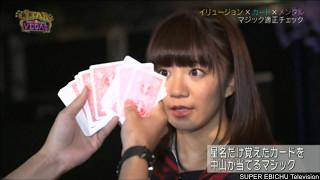 2017.05.12 ON AIR (第5回放送) 出演者:安本彩花 星名美怜 柏木ひなた ...
