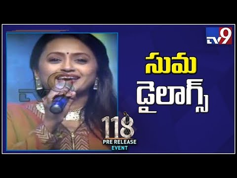 Anchor Suma punch dialogues @ 118 Pre Release Event - TV9