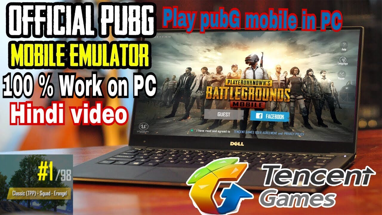 How to Play PUBG Mobile on PC OFFICIAL Tencent Emulator FREE DOWNLOAD [  HINDI ]