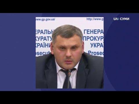 UA:СУМИ: Начальника УСБУ в Сумській області Владислава Косинського звільнили з посади
