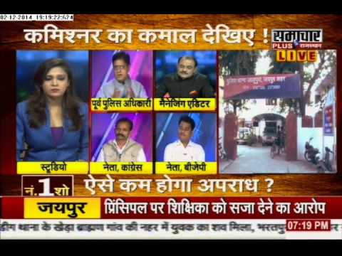 Big Bulletin: Jaipur's commissioner trying to hide crime records from media