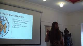 Маргарита Мельничук Фармация наизнанку(, 2015-05-30T18:54:08.000Z)