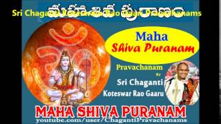 Shiva Puranam (Part-28 of 36) Pravachanam By Chaganti Koteswar rao Gaaru