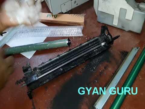 How To Change Dram Dc Blade Of Canon Copier Machine