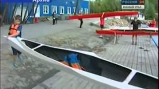 Челябинская школа гребли на байдарках и каноэ(, 2014-11-05T07:06:22.000Z)