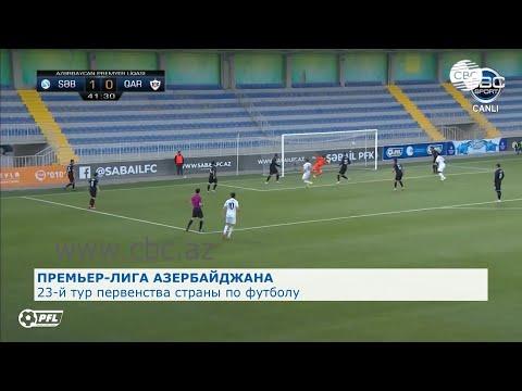 Сегодня завершится 23-й тур Премьер-лиги Азербайджана по футболу