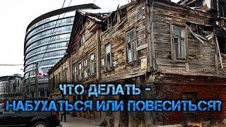 Нужниковый Город, то есть, город Нижний Новгород.