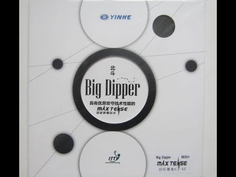 Yinhe Big Dipper blue sponge Table Tennis PingPong Rubber unboxing and review