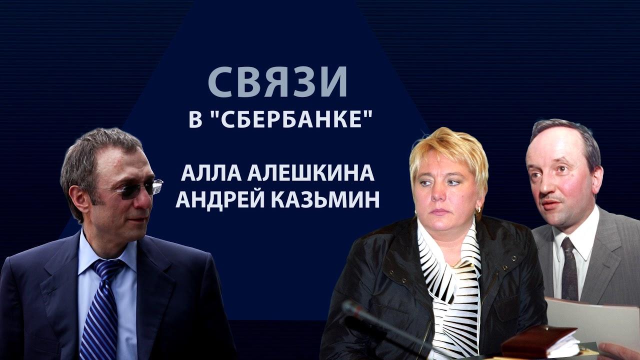 Как Сулейман Керимов заработал миллиарды и чуть не погиб