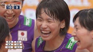 『世界バレー ハイライト』第2戦!! 日本vsオランダ 中田JAPANがフルセットの末に惜敗【TBS】