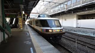 JR東日本 ジョイフルトレイン NO.DO.KA カーペット車 高崎駅
