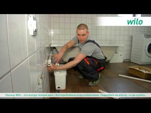 Ванная комната в подвале без канализации - как организовать?