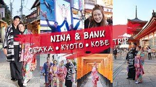travel-nina-amp-bank-พากินเที่ยวแบบหนำใจที่-osaka-kyoto-kobe-part-1-ninabeautyworld