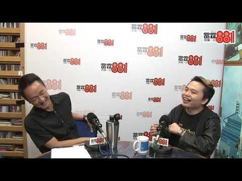 聽太太勸告「走佬」加拿大  《十年》導演歐文傑:想繼續發聲!