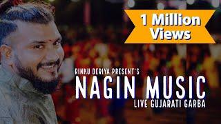 Mix Naagin Hero | Rinku Deriya | 2018 Song | Gujarati Garba