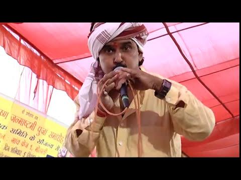 2017ka super hit mukabla Bijendra giri vs avadh Lal Sahni stage program Jalandhar