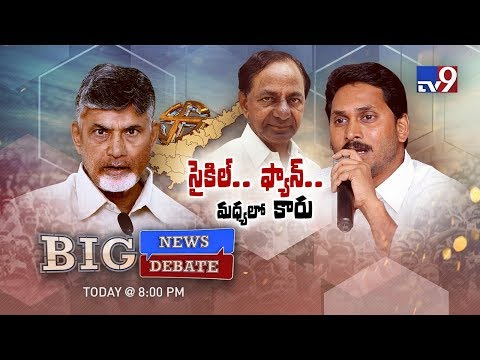Big News Big Debate : TDP allegations on YCP and TRS - TV9