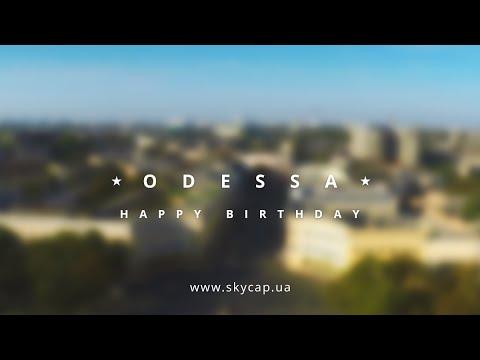SkyCap Аэровидео: Одесса с высоты птичьего полета