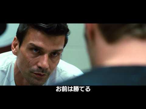 【映画】★ウォーリアー(あらすじ・動画)★