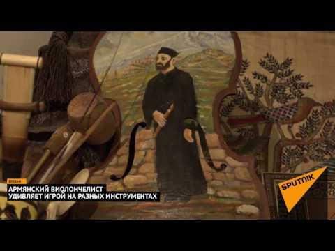 Как Баха записали в армяне, а шви спас виолончелиста от волчьей стаи